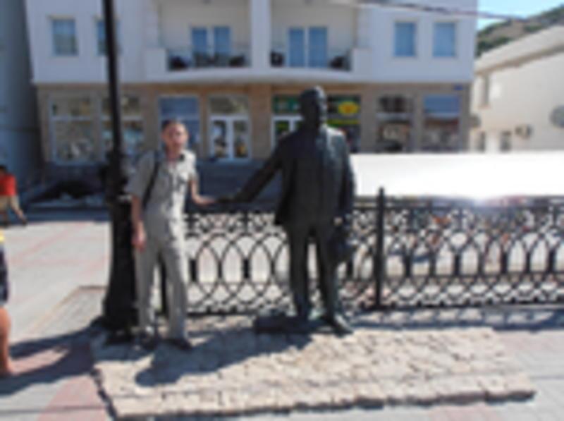 Знакомства луганская обл, город попасная знакомства красное знамя